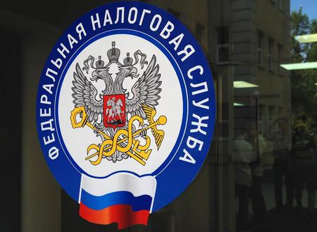 ФНС сообщила о случаях мошенничества с фальшивыми уведомлениями о налогах