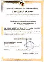 Адвокатское бюро Балелин и партнеры