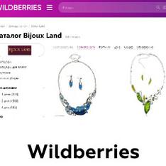 Bijoux Land