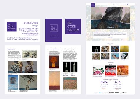 Art Code Gallery