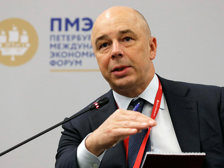 Силуанов обвинил российских бизнесменов в нигилизме