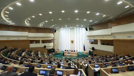 Совфед одобрил закон, упрощающий процедуру аккредитации