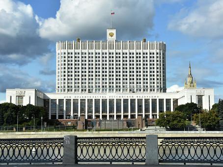 Правительством РФ утверждены положения о порядке ведения реестров Национальной системы аккредитации