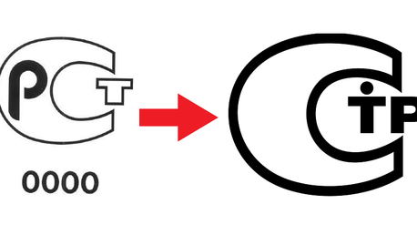 Переход от маркировки продукции знаком «РСТ» на знак «СТР»