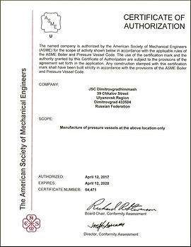 ASME сертификат