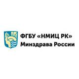 """ФГБУ """"НМИЦ РК"""" Минздрава России"""