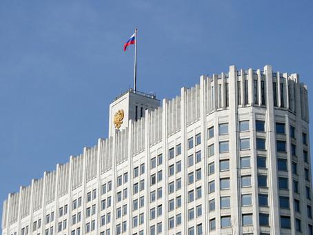 Правительство РФ сократило процедуру корректировки документов технического регулирования