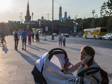 Материнский капитал с 2020 года увеличат до 470 тыс. рублей