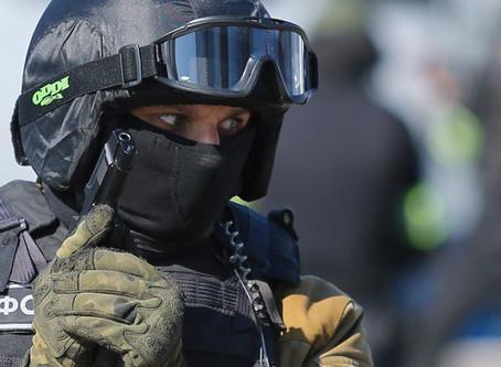 ФСБ использовала декларацию об амнистии капиталов, чтобы предъявить обвинения бизнесмену