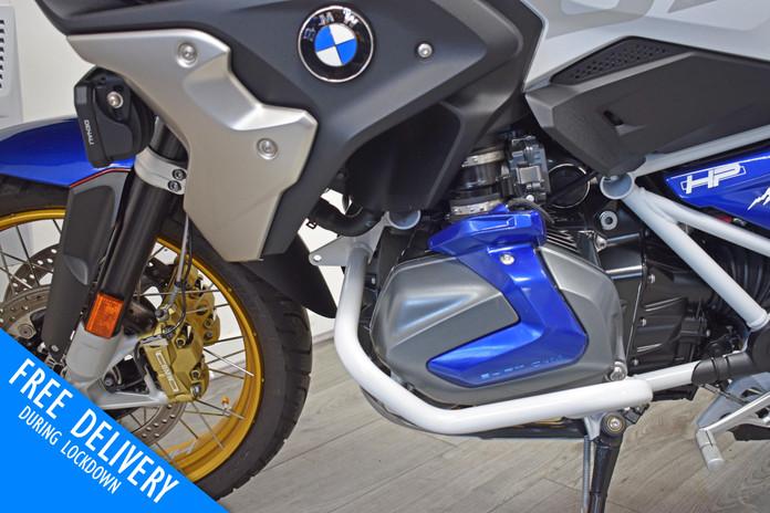 Used BMW R1250 GS For Sale Northampton B