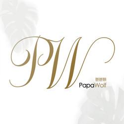 ppl logo n2 拷贝.jpg