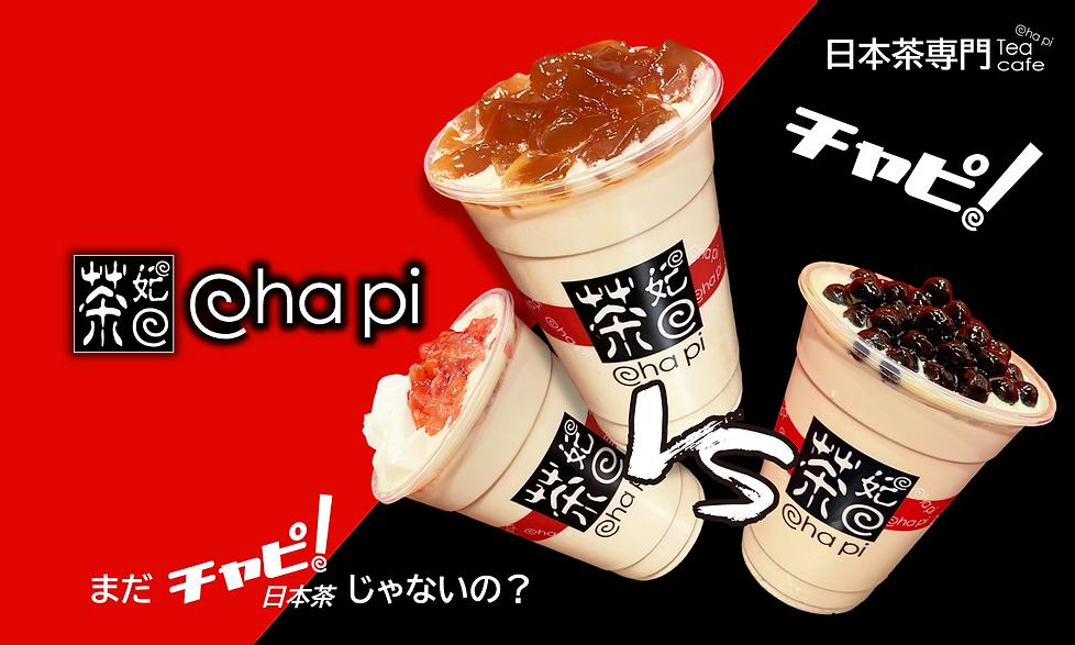 Chapi-topimage.png