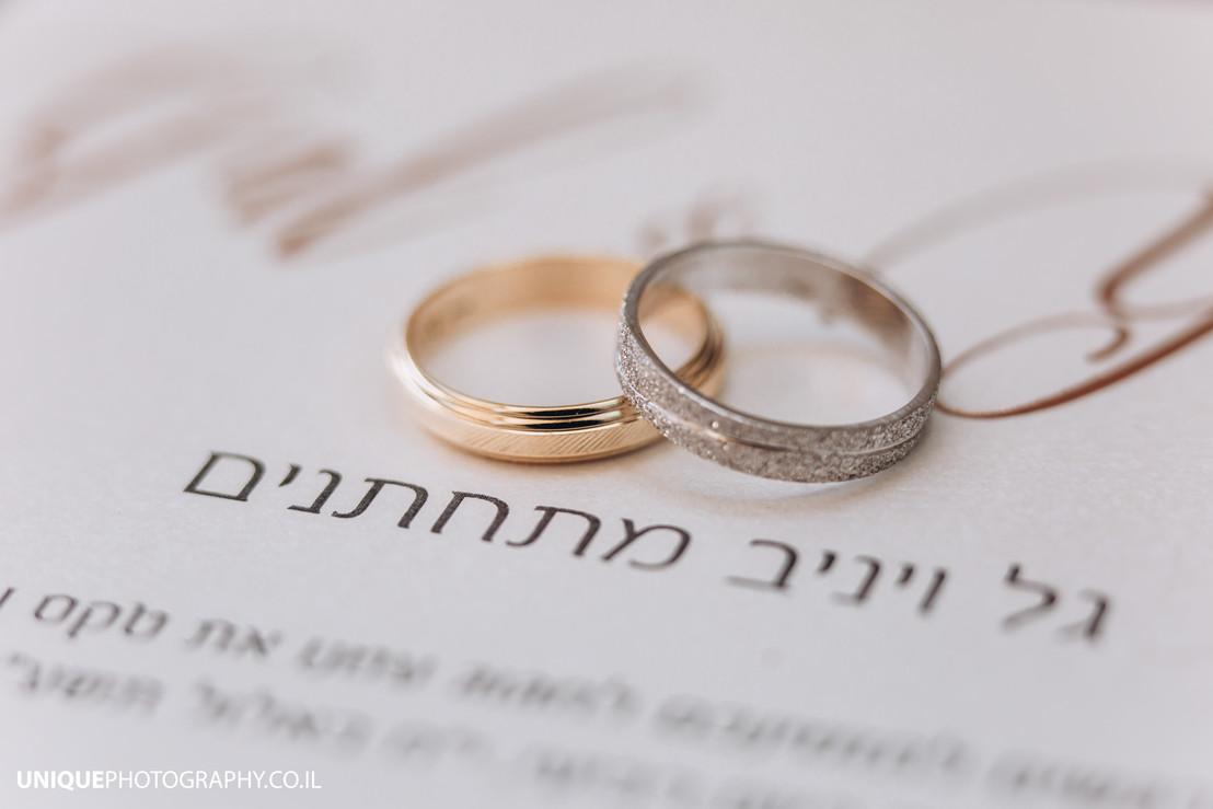 צילום חתונה_-3.jpg