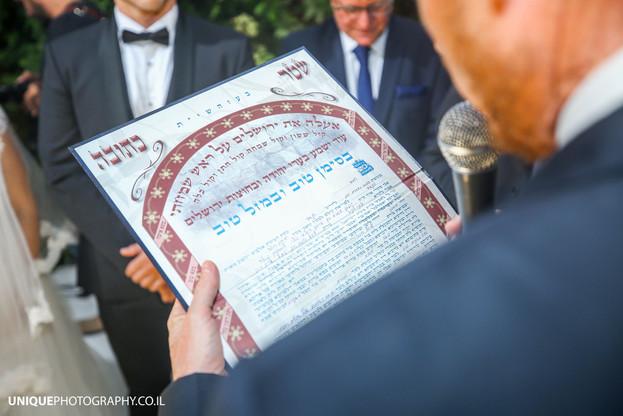 צילום חתונה-104.jpg