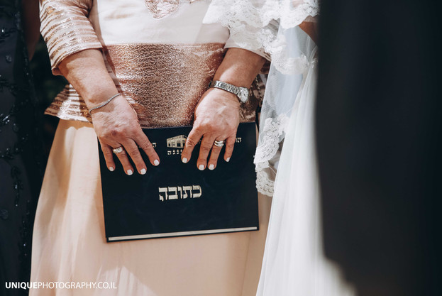 צילום חתונה-98.jpg