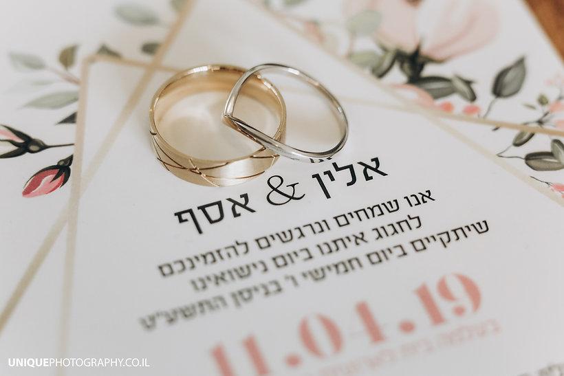צילום חתונה-7.jpg