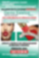 depilazione definitiva laser Dott. Emilio Betti dermatologo, medico estetico, chirurgo estetico