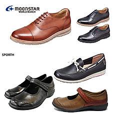 MOONSTARムーンスター 月星 革靴.jpg