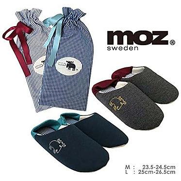 moz モズ FARG&FORM エルク ヘラジカ スリッパ 袋付き.jpg