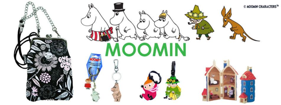 MOOMIN ムーミン 雑貨