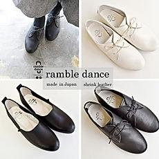 Ramble Dance シュリンクレザーシューズ