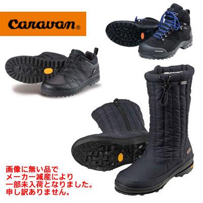 caravan キャラバン 登山靴 スノーブーツ ビブラム アークティックグリッ