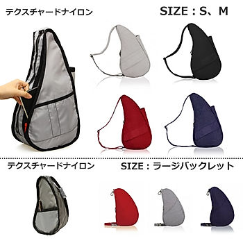 Healthy Back Bag tex-min.jpg