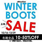 WINTERBOOTS ウインターブーツ セール 冬靴 スノーブーツ アイコン.
