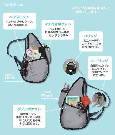 Healthy Back Bag 7-min (2).jpg