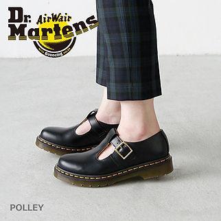 Dr.Martens ドクターマーチン ブーツ__POLLEY-min.jpg