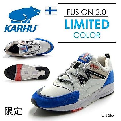 KARHUカルフ  FUSION2.0 フュージョン2.0 スニーカー.jpg