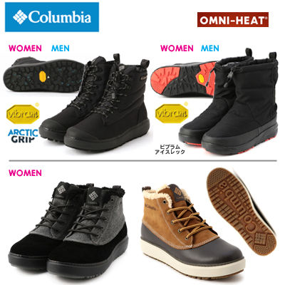 Columbia コロンビア 冬靴 スノーブーツ ビブラム アークティックグリッ