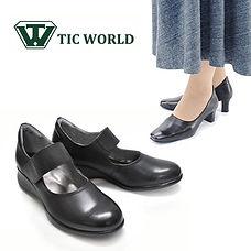 ティックワールド 靴工房JUMBO コンフォートシューズ.jpg