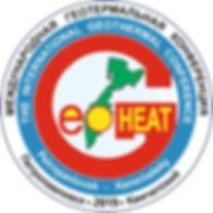 Geoheat2019.jpg