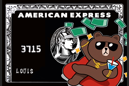 LINE BROWN x BLACK AMEX **Personalised with your name and number**