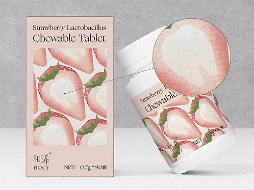 草莓乳酸菌咀嚼片