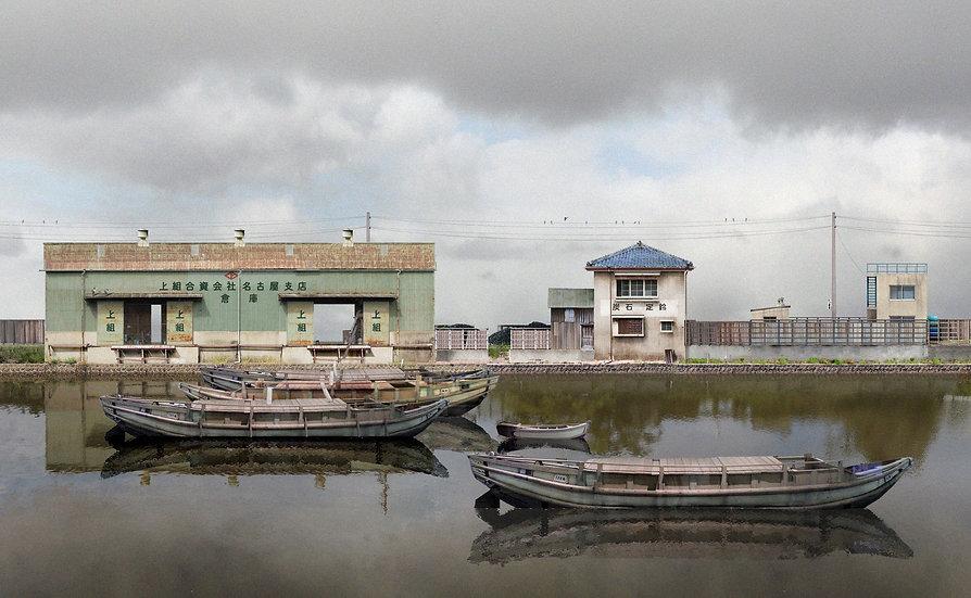 """Mori Sekiyu Bldg. as seen from the Canal Side"""