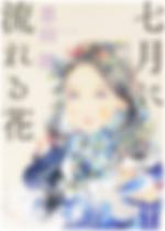 スクリーンショット 2020-03-28 14.51.25.png