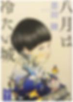 スクリーンショット 2020-03-28 14.51.50.png