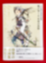 スクリーンショット 2020-03-28 14.41.53.png