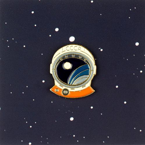 Cosmonaut pin