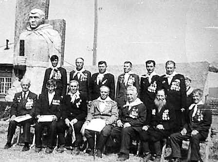 День победы 1980 г.