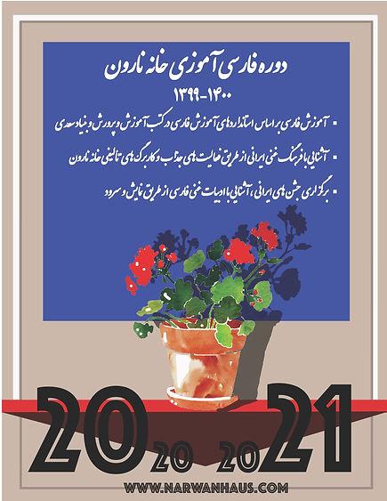 poster2021 (1).jpg