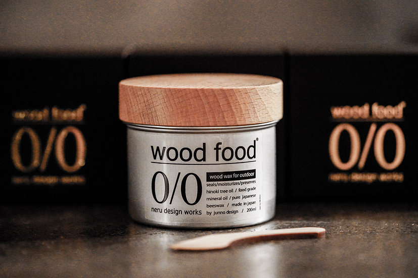 wood wax for outdoor 200