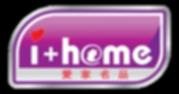 iPlusHome  company logo.png