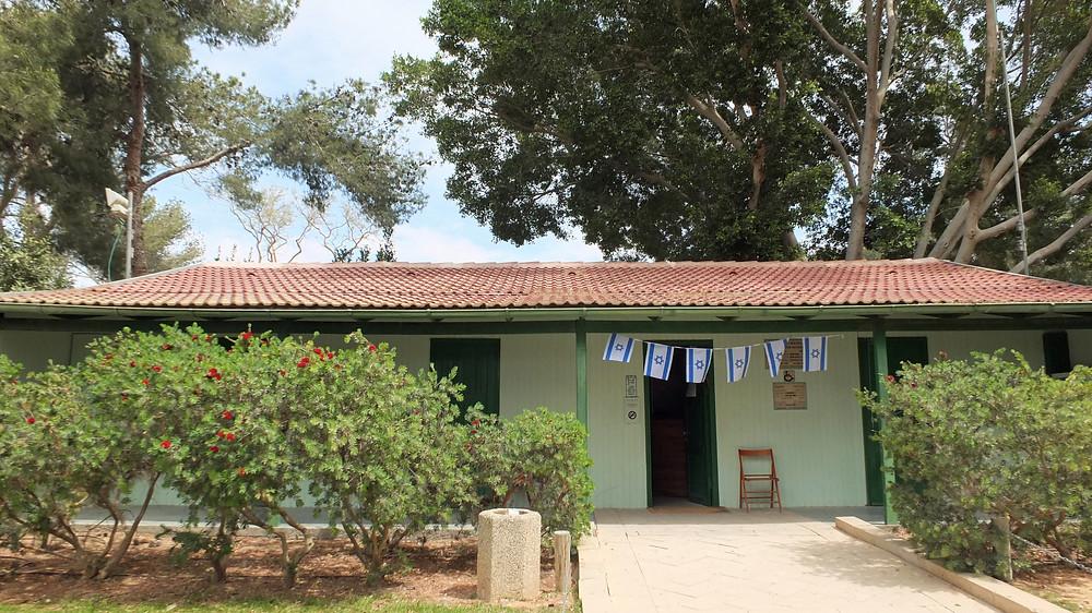 Ben Gurion Haus im Kibbutz