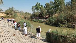 Taufstelle am Jodan Fluss