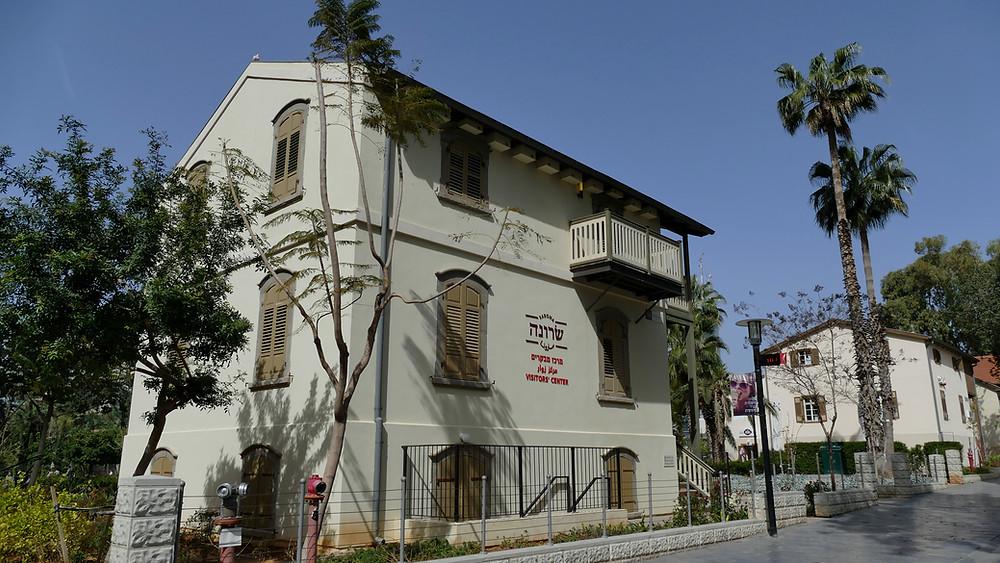 Templer Haus in Sarona Tel Aviv