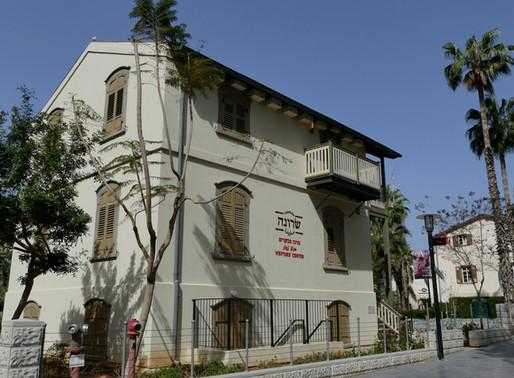 Tel Aviv: Schwäbische Häuslebauer in Sarona