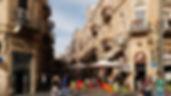 Private West Jerusalem Tagestour auf Deutsch